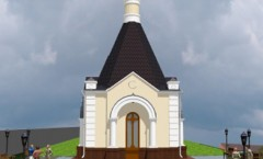 chasovnya